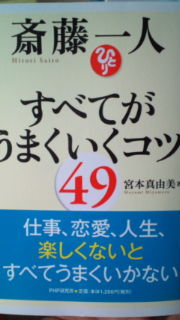 20120420122501.jpg